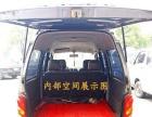 福州闽侯大学城搬家包车提货长期有效 预约赠1注彩票