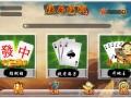 内蒙古棋牌开发定制,比借贷还暴力的行业
