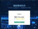 北京市系统协议通讯录拉群 精准拉粉群