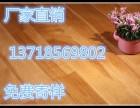 枫木纹2.2厚国标运动地板