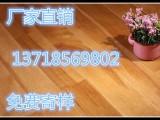 福州福清篮球场专业地板 篮球馆木质地板 os体育建材枫木纹
