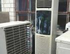 出售8.5成新格力空调3台。