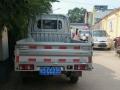 双排小货车拉货,联系方便