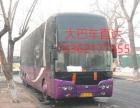 13362177355(从杭州到漯河长途汽车)/直达漯河客运