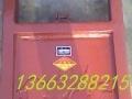 ZMF-20002000铸铁镶铜方闸门价格