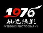 重庆好点的婚纱摄影,重庆1976视觉摄影