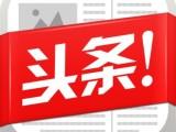 入戶廣州 澤才老字號 為孩子將來辦理廣州入戶 低學歷幫入戶