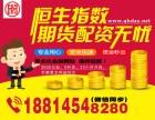 潍坊国内商品原油外盘期货配资300元起0利息-赚钱技巧