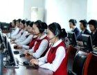云南航空服务专业招生条件,云南安全管理学校航空专业就业率缺