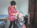 上海晨忞-上海卢湾找住家保姆月薪-找保姆