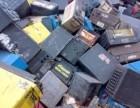 珠海市金湾区UPS电池上门回收,电池回收电话,电池回收价格