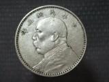 一枚银币值钱吗