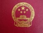 天津知识产权质权纠纷专业律师