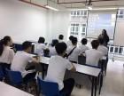 南昌旅游英语培训 出国英语培训 职场英语培训课程