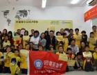 2017第十二届国际青少年心理成长训练营顺壹精英教育
