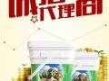 湖南地区瓷砖粘结剂十大品牌招商加盟