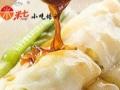 学酱香饼多少钱土家酱香饼是现在非常流行的一种美食