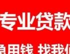郑州房产抵押贷款, 全款房抵押贷款, 房屋抵押贷款