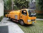 宁波市江东区管道疏通清洗,抽化粪池公司
