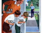 滨湖世纪城提供地址办信息公司营业执照记账合理避税王琛省心
