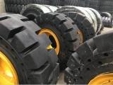 装载机实心轮胎17.5-25