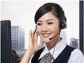 欢迎访问~天津天加空调河北区售后服务官方网站受理中心