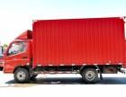 六合龙池方州喜庆货运搬家搬厂搬单位搬设备搬钢琴空调家具装卸货
