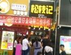 商业街16平米 甜品店转让中介网站勿扰