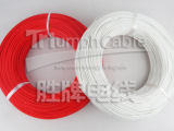 300v玻纤编织硅胶2.0高温线0.3胜牌电线E热销99.9%量