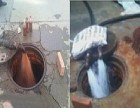 杨浦大桥高压清洗管道 市政排污管道清淤 管道CCTV检测修复