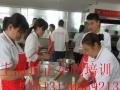 西点培训蛋糕培训面包房培训加盟 蛋糕店