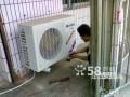 上海宝山维修加液清洗安装价淞南空调移机加氟焊接铜管