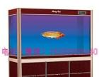 直角屏风鱼缸,厂家直销,送货上门安装,一年免换水