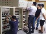 东莞考电工证多少钱 怎么考
