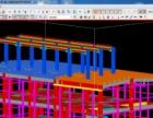 专业承接钢结构工程图纸深化tekla建模拆图预决算