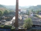 清泉镇原玻璃厂工业土地