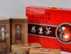 广东产品包装设计——天铭广告浅谈养生茶设计技巧
