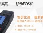 兖州兴隆微信会员营销软件