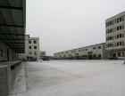 广州市机场经济开发区仓库150000平米