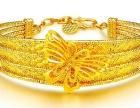 郑州二七广场德化街有回收黄金首饰的吗黄金回收多少钱一克