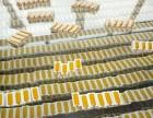供应耐高温陶瓷电阻等电子类手工活外发加工,简单易做,不收费