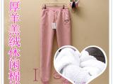 新款韩版冬季女式巨厚羊羔绒休闲裤女式保暖运动裤棉裤批发眼镜猴