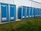 韶关厂家直销简易厕所 工地厕所 移动厕所租赁价格