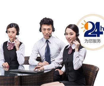 欢迎报修--上海海尔脱排油烟机全国热线售后服务中心总部电话