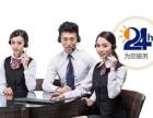 欢迎进入-上海KYUNGDNG(全国售后统一维修电话多少?