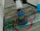 大渡口地毯清洗公司联系方式