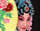 北京西城区哪里有成人京剧学习班