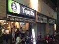TAPAS西式日本料理 TAPAS西式日本料理诚邀加盟