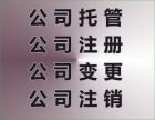 温江哪里可以代办营业执照?
