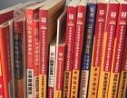 公务员资料低价出售,16年上岸,书本八块,卷子4元